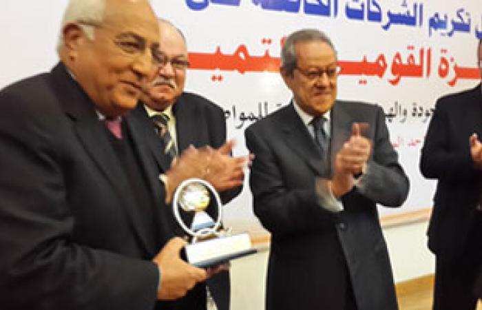 وزير التجارة يكرم 4 شركات مصرية لجودة منتجاتها