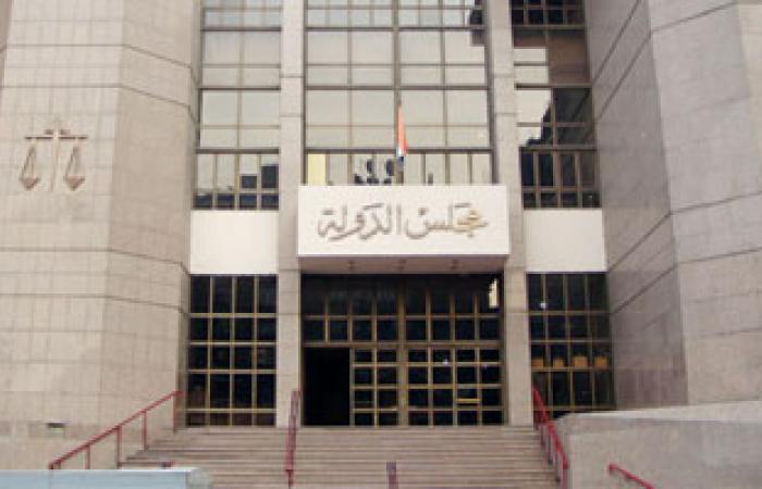 """""""النيابة الإدارية"""": مجلس الدولة أشاد بدور الهيئة فى تحقيق العدالة"""