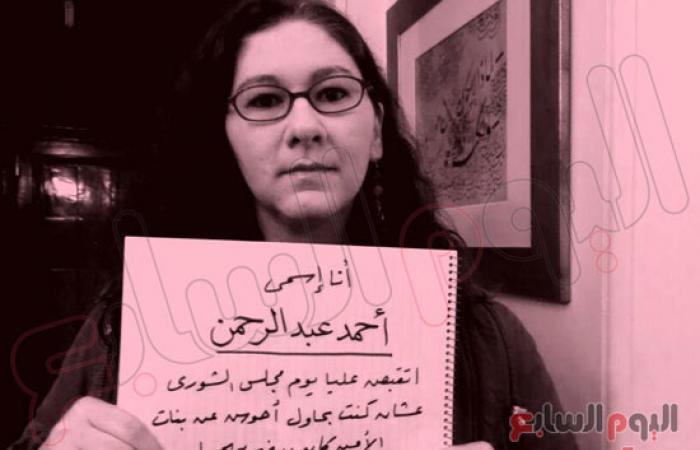"""بالصور.. """"الحرية للجدعان"""" تطلق حملة """"صور نفسك"""" للتضامن مع المحتجزين"""