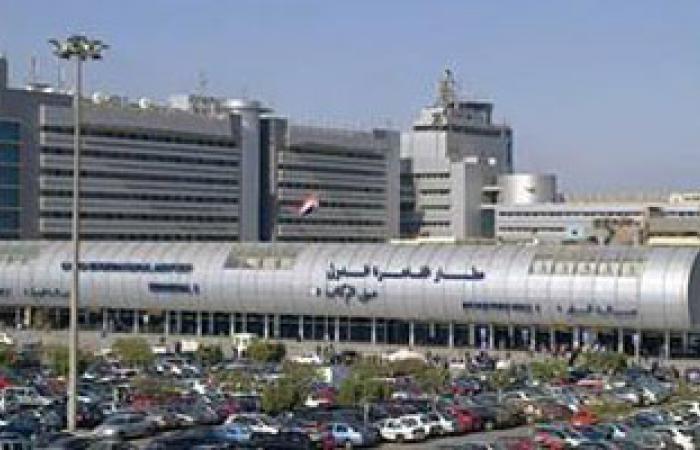 مطار القاهرة يستقبل 30 مصريا مرحلا من ليبيا
