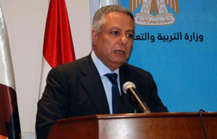 """""""مصر الأمل"""" تطالب وزير التعليم بإعلان المحذوف من المناهج الدراسية"""