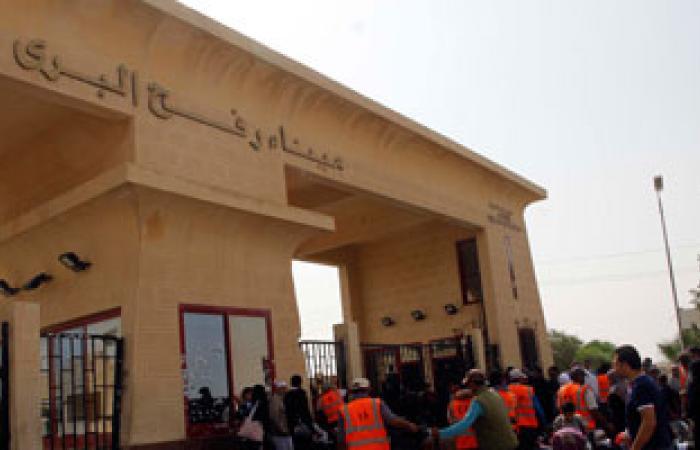 نواب وقيادات حماس يعتصمون أمام معبر رفح للمطالبة بفتحه كاملا
