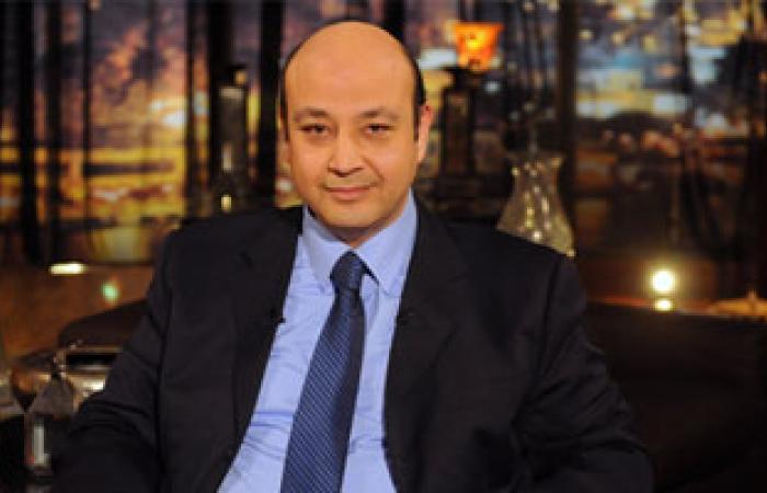عمرو أديب: أى حاجة فى مصر قابلة للسرقة ابتداء من الناس حتى الغزلان