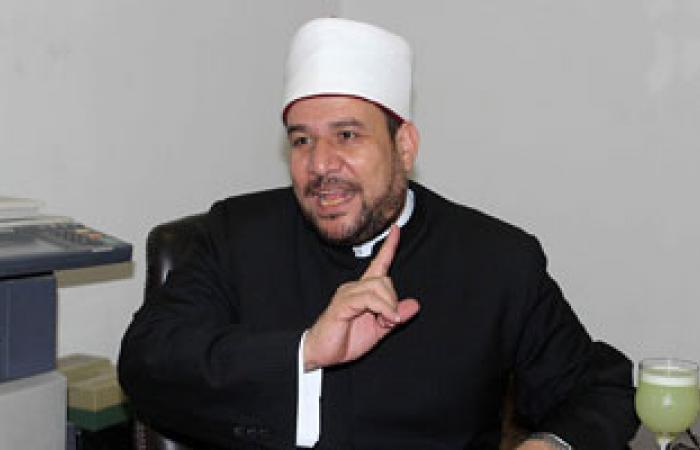 الهيئة الشرعية للأوقاف توصى بإعداد أطلس جغرافى لجميع الأوقاف فى مصر