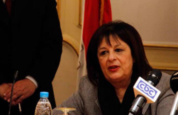 وزيرة البيئة للإعلامية لبنى عسل: خبر استقالة الحكومة فاجأنى