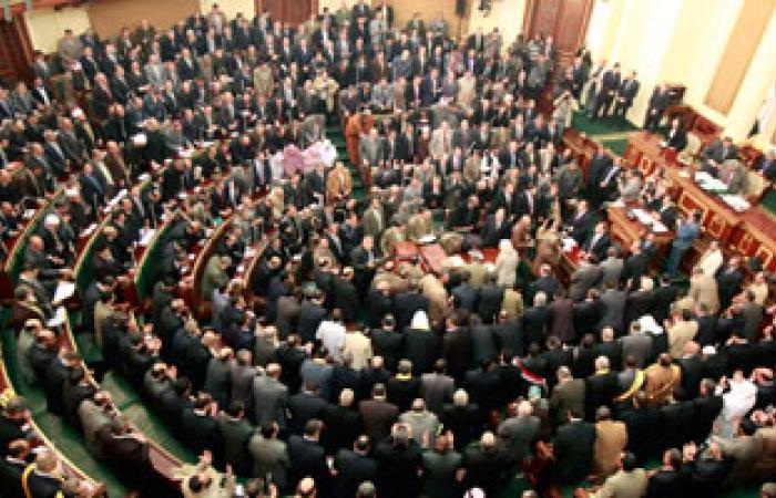 """السبت.. حلقة نقاشية لـ""""التجمع"""" حول النظام الانتخابى لمجلس النواب"""