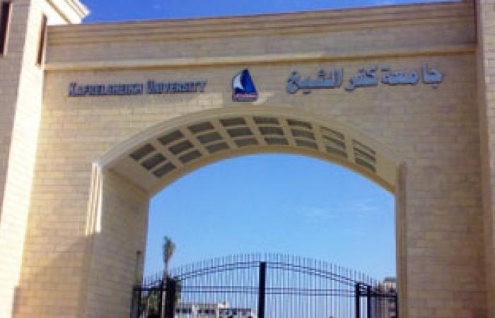 المستشار الثقافى لدولة الكويت يتفقد منشآت جامعة كفرالشيخ