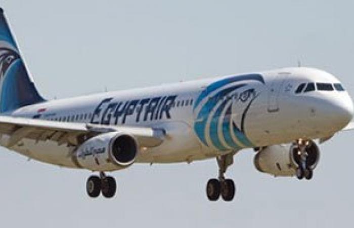 """انطلاق أولى رحلات """"مصر للطيران"""" إلى """"تشاد"""" اليوم"""