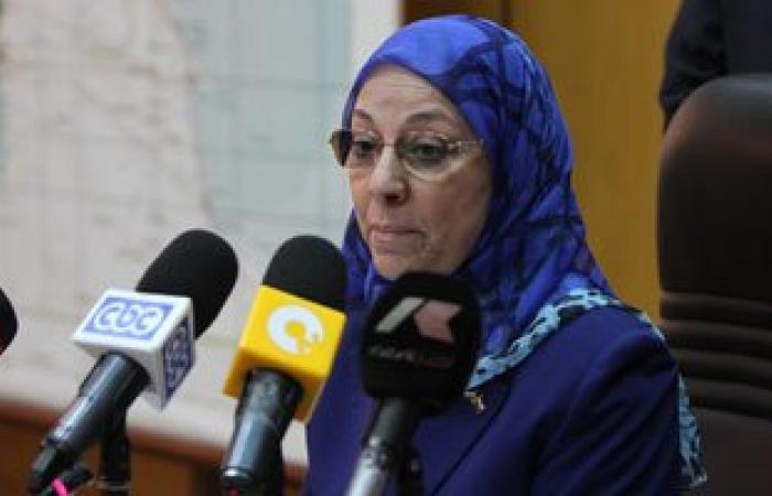 """وزيرة القوى العاملة: ضرب المصريين بالحدود التونسية """"حاجة توجع القلب"""""""