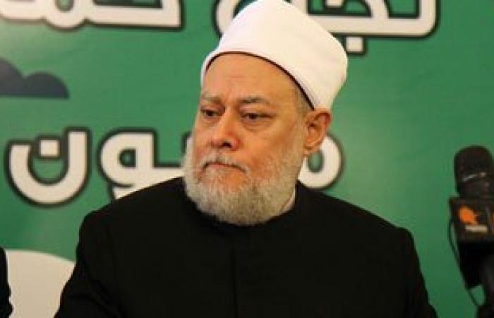 على جمعة: الاختلاف فى الفقه الإسلامى ليس فوضى لكنه رحمة