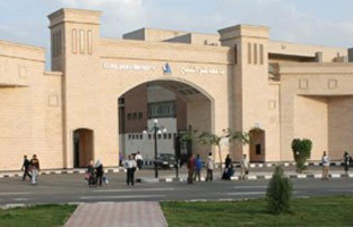 رئيس جامعة كفر الشيخ يفصل ثلاث طالبات لمدة عام لاشتراكهن فى مظاهرة
