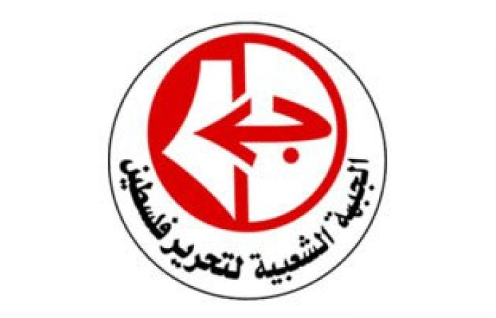 """""""الجبهة الشعبية"""" تدعو للتحلل من""""أوسلو""""وإخراج ملف إعمار غزة من التجاذبات"""