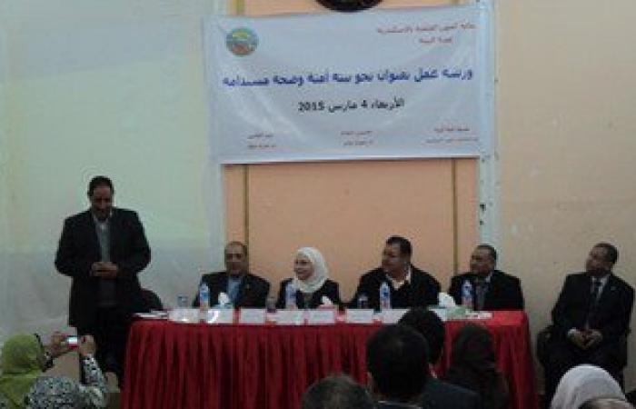 نقابة المهن العلمية بالإسكندرية تناقش البيئة الآمنة والصحة المستدامة