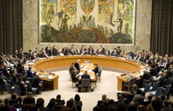 مجلس الأمن الدولى لن يصوت على مشروع القرار الخليجى غدا