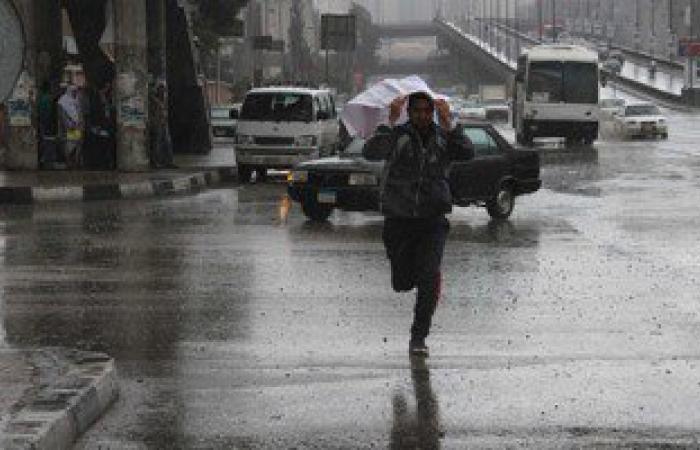 سقوط أمطار غزيرة على سواحل دمياط