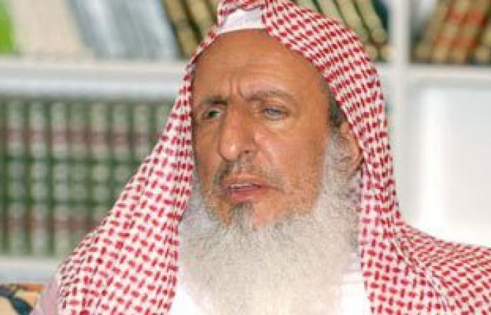 مفتى السعودية يدعو إلى التجنيد الإجبارى للشباب للدفاع عن الدين و الوطن