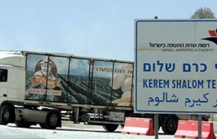 """إدخال 650 شاحنة بضائع ومواد بناء لغزة عبر """"كرم أبو سالم"""""""