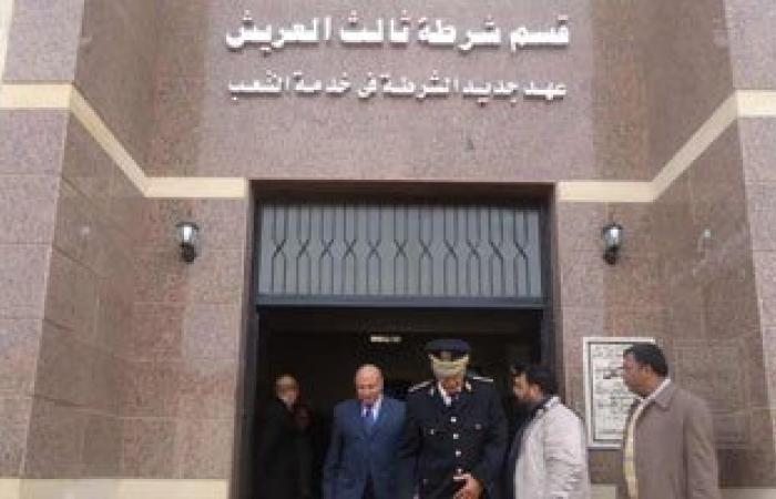 موجز أخبار محافظات مصر.. ضبط 3يشتبه تورطهم بإطلاق النار على قسم العريش