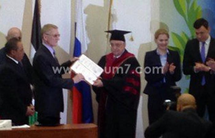 دكتوراة فخرية من جامعة الصداقة الروسية للرئيس الفلسطينى