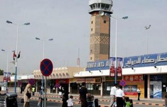 الدولية للهجرة تعلن عن رحلة إجلاء رعايا أجانب من مطار صنعاء اليوم
