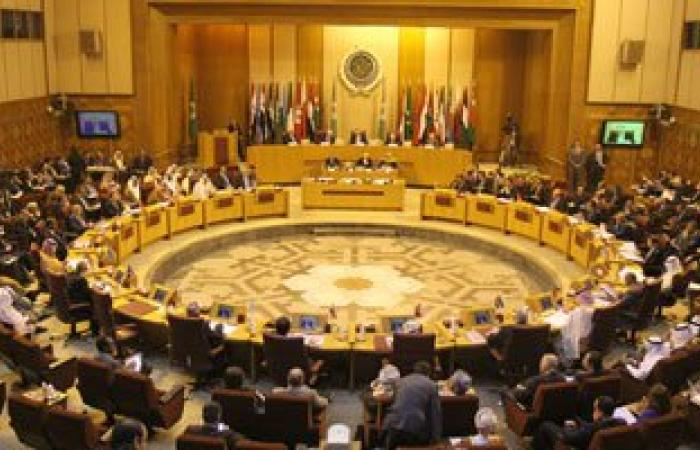 الجامعة العربية تطالب المجتمع الدولى الضغط على إسرائيل