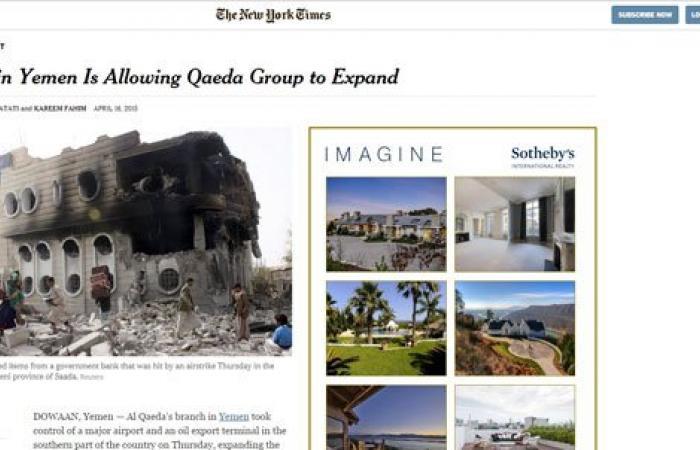 """نيويورك تايمز: """"القاعدة"""" يستغل حرب اليمن لتوسيع سيطرة الجماعات المسلحة"""