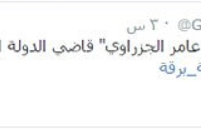 حساب منسوب لداعش: مقتل قاضى التنظيم فى ليبيا بمعارك محور الصابرى