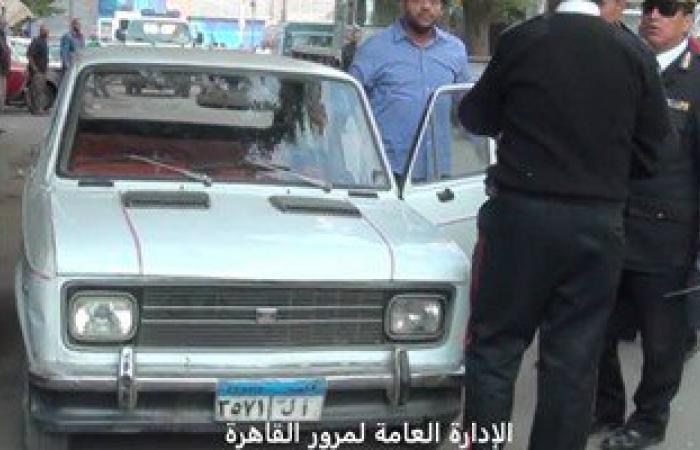 مدير المرور: ضبط 14 ألف مخالفة متنوعة و55 حالة قيادة تحت تأثير المخدرات