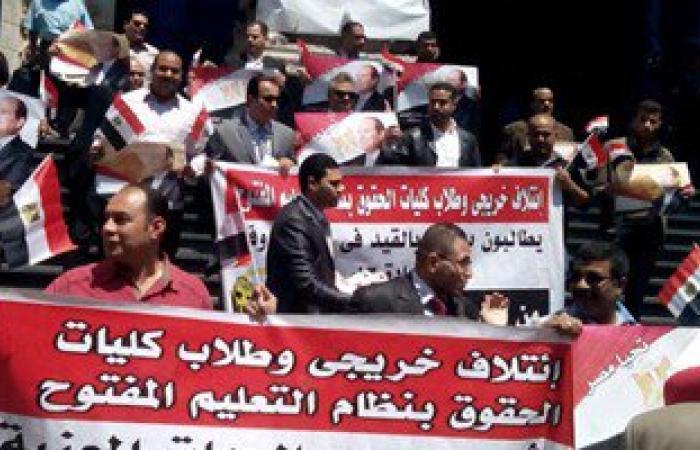 """وقفة لخريجى """"حقوق تعليم مفتوح"""" أمام الصحفيين للمطالبة بقيدهم فى المحامين"""