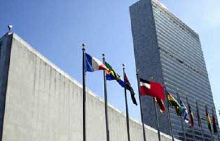 إعلان الدوحة لمؤتمر الأمم المتحدة الثالث عشر لمنع الجريمة