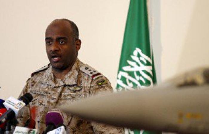 """المتحدث باسم """"عاصفة الحزم"""" يؤكد استقرار الوضع فى محافظة عدن اليمنية"""