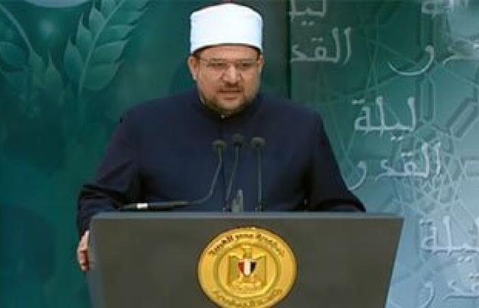 إعفاء مدير إدارة أوقاف السيدة زينب بعد واقعة الرقص والطبل داخل مسجد