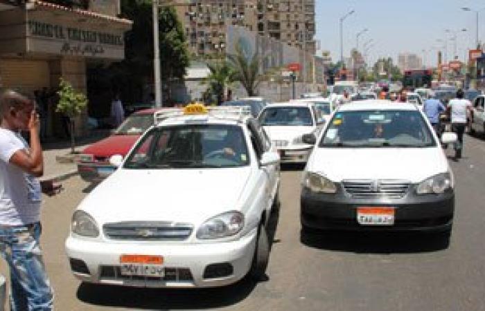 الحكم فى دعوى تطالب بتشكيل لجنة تقييم أسعار التاكسى الأبيض اليوم