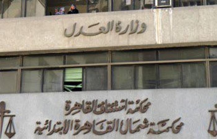 قاضى التحقيق يخلى سبيل مسئولة بإعلانات الأهرام بكفالة 20 ألف جنيه