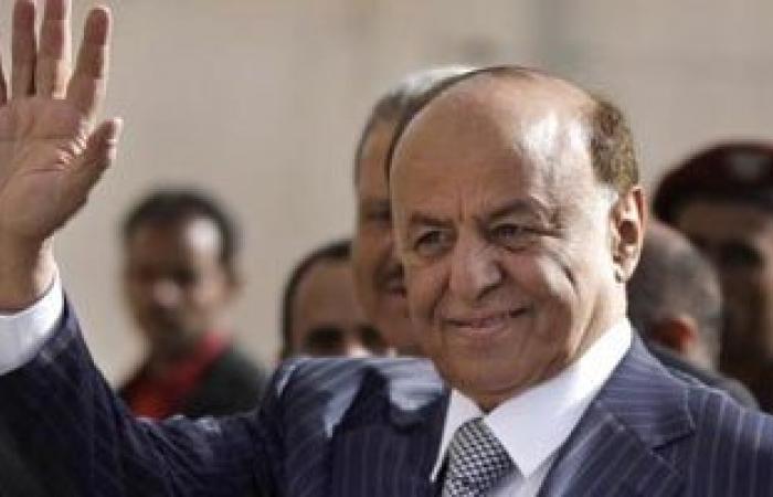 عبد ربه منصور هادى: سنعمل على بناء جيش يمنى قوى بهوية وطنية