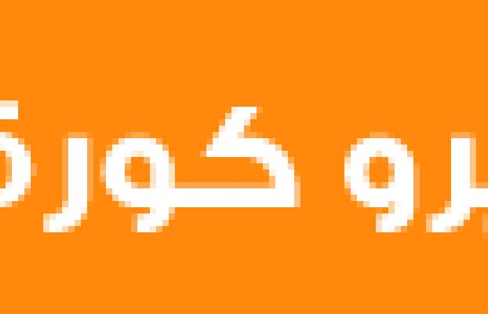 موجز أخبار مصر للساعة 6.. السيسى يصل موسكو للمشاركة فى احتفالات النصر