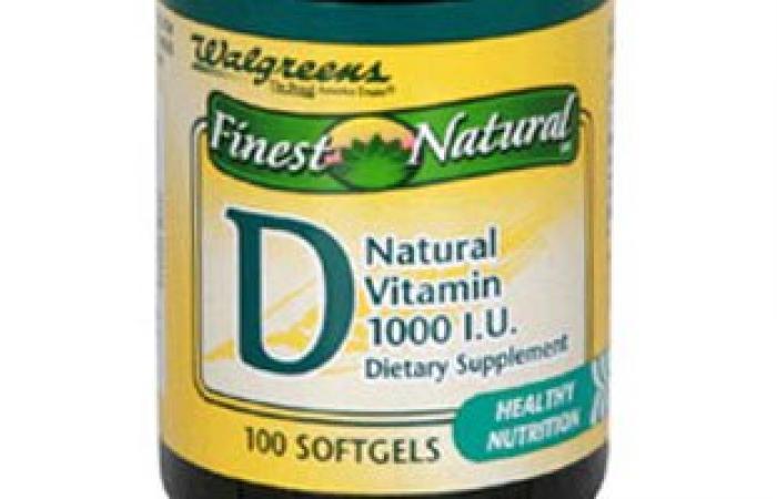 """مكملات فيتامين """"د"""" تساعد على إنقاص الوزن"""