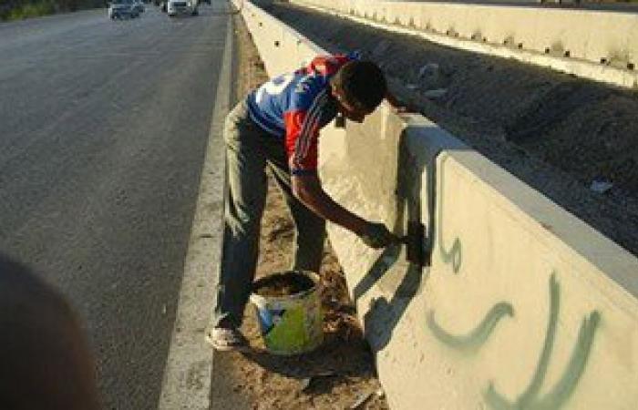 إزالة عبارات مسيئة بالطريق الصحراوى ووحدة للتدخل السريع غرب الإسكندرية