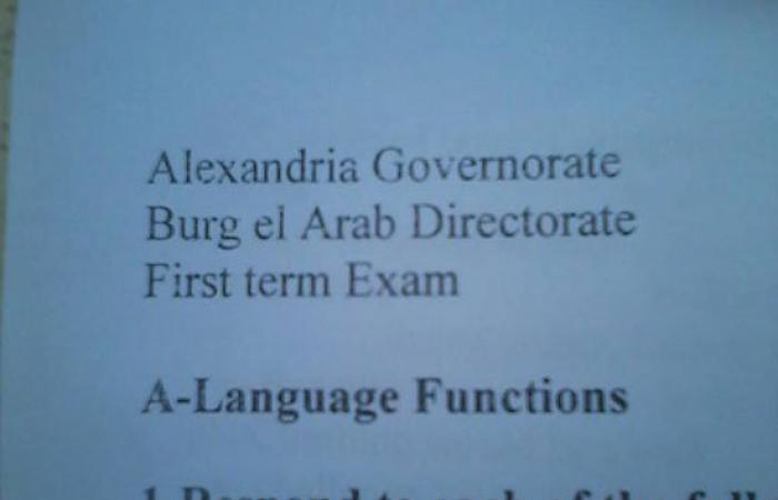 توزيع أوراق امتحان الإنجليزى للفصل الأول بدلا من الثانى بالإسكندرية