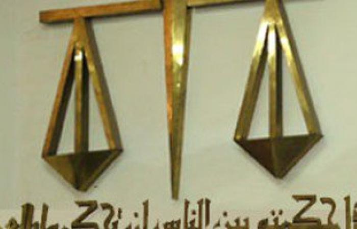 حبس محاسب 6 أشهر فى اتهامه باحتجاز شقيقته داخل شقتهما 3 أشهر