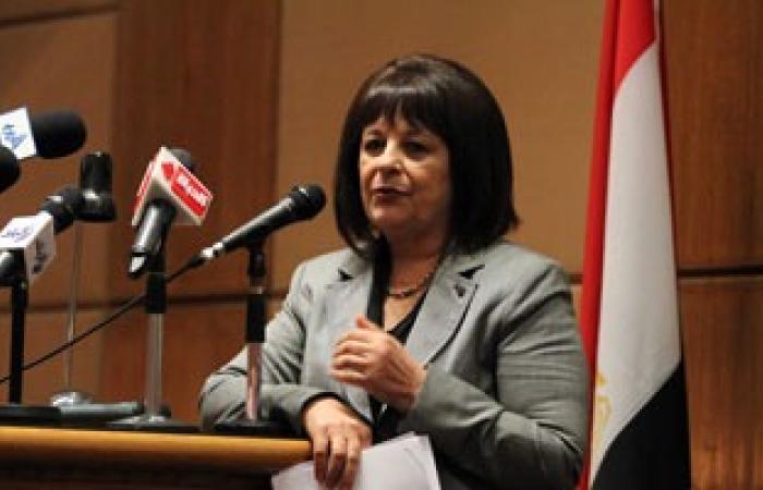 """دعوى قضائية ضد وزيرة التطوير الحضرى لإهانتها """"الصعايدة"""""""