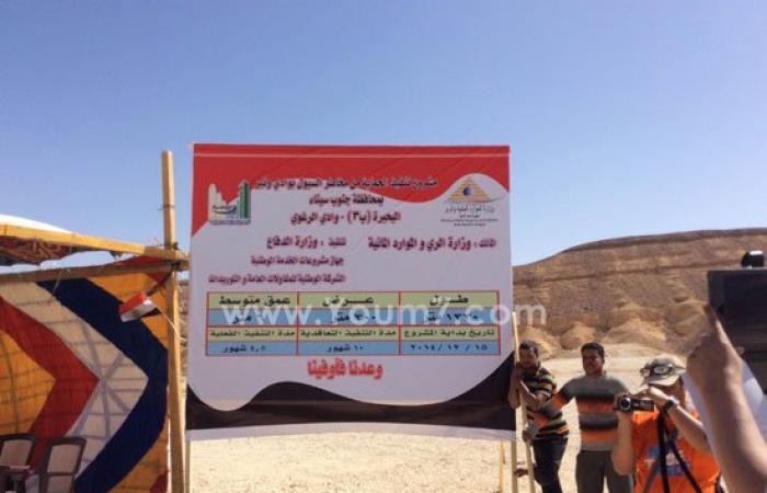 """محافظ جنوب سيناء يشكر القوات المسلحة والرى على تنفيذ """"مشروع السيول"""""""