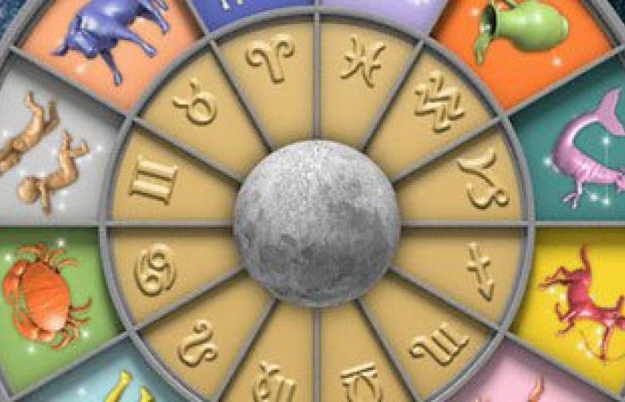 توقعات الأبراج يوم الجمعة 2015/5/15