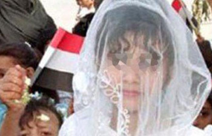 الزواج قبل سن 18 يزيد من خطر إصابة الجنين بالعيوب الخلقية