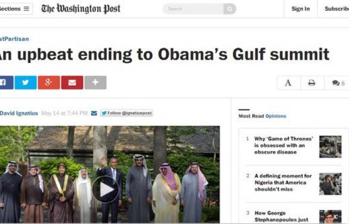 كاتب أمريكى: قمة كامب ديفيد بين أوباما وقادة الخليج انتهت بتصريحات متفائلة