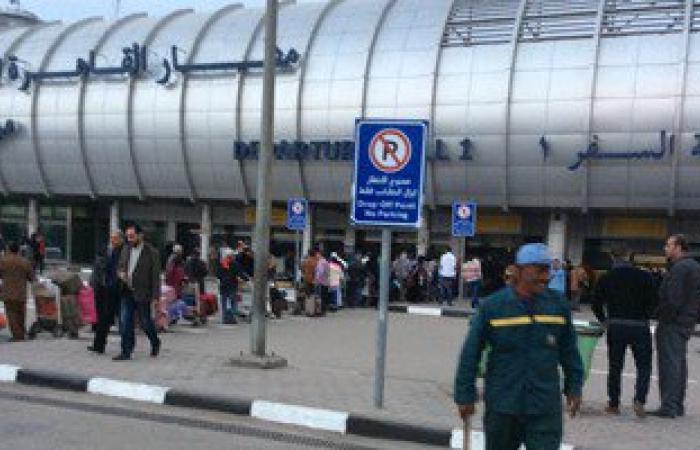 منع 8 مصريات من السفر إلى تركيا تنفيذاً لتعليمات أمنية جديدة