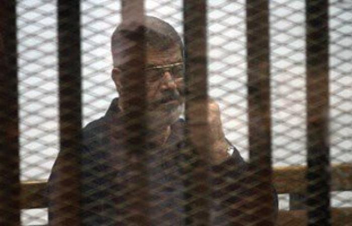 الحكم على مرسى بقضيتى التخابر ووادى النطرون على التليفزيون المصرى