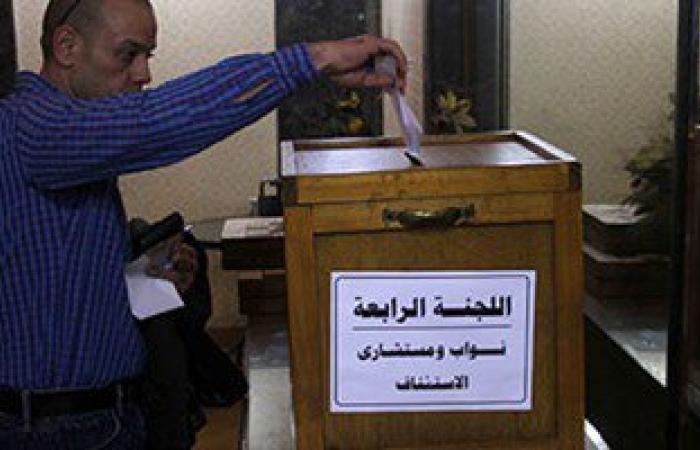 بدء انتخابات نادى القضاة فى الإسكندرية.. وتنافس 3 مرشحين على مقعد الرئيس