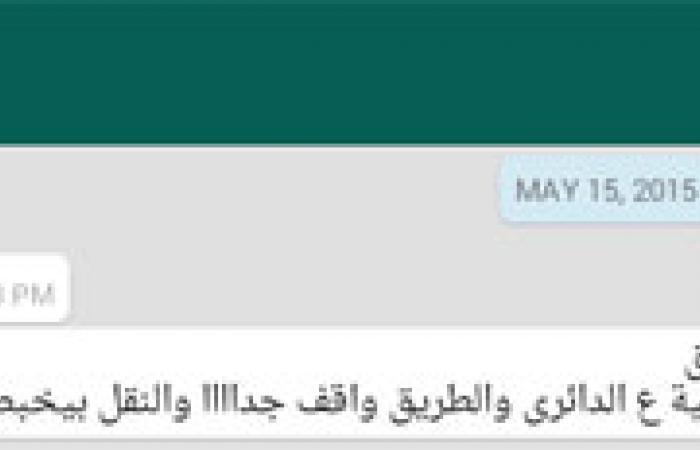 """قارئ عبر """"واتس آب اليوم السابع"""": أهالى يقطعون المحور بعد مصرع ابنهم"""