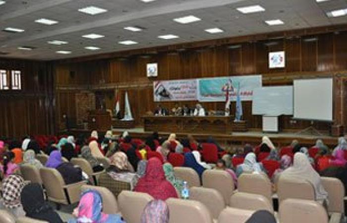 اليوم.. برنامج تدريبى لتنمية مهارات المرأة لسوق العمل بالبحر الأحمر